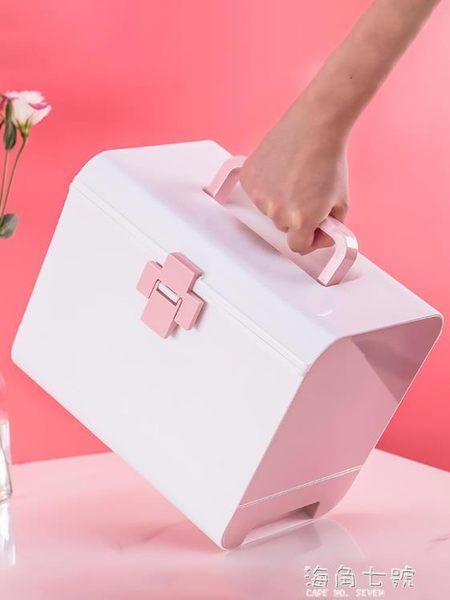 藥箱大號藥品收納盒急救箱箱小號便攜收納箱家庭用藥箱家用 海角七號