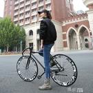 死飛自行車男成人女倒剎網紅彎把公路賽車實心胎輕便活飛學生單車 YXS交換禮物