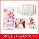 ~紅荳屋~iphone5 5s 6 6plus htc 816 三星Note4 3 S6 透明馬卡龍色系10 色磨砂手機殼保護套