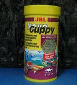 【西高地水族坊】德國JBL 孔雀魚專用飼料(NOVO GUPPY)250ml