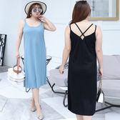 中大尺碼~雙肩帶大腿處開叉連衣裙(XL~4XL)