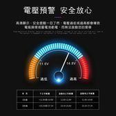 【 全館折扣 】 車用電壓表 12v/24v FM發射器 藍牙MP3 Type-c QC3.0 三USB充電孔 PD快充