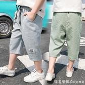 兒童短褲寶寶薄款男童2020新款夏季外穿女童七分褲子休閒中大童潮 漾美眉韓衣