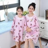 兒童睡裙純棉春秋季女童長袖夏季寶寶睡衣韓版公主親子母女家居服  歐韓時代