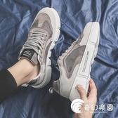 休閒鞋-新款春季男鞋韓版潮流帆布網紅小白板鞋男士百搭運動休閒潮鞋-奇幻樂園