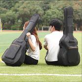 吉他包41寸40寸38寸加厚雙肩民謠古典木吉他包39寸吉它琴包袋防水【全館滿一元八五折】