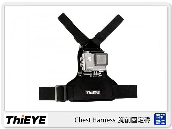 【分期0利率,免運費】ThiEYE Chest Harness 胸前固定帶 (立福公司貨)