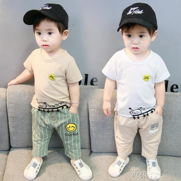小男童t恤短袖1一3歲純棉潮男寶寶嬰兒童半袖體恤夏裝幼兒上衣 道禾生活館