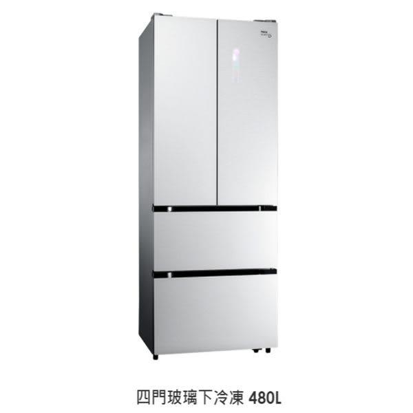 福利品【TECO 東元】東元480公升下冷凍玻璃變頻四門冰箱(R4801DTXW)