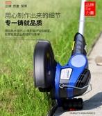 美達斯 電動割草機小型家用多功能 草坪修剪機打草機剪草機除草機 MKS免運