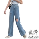 EASON SHOP(GW6385)實拍水洗丹寧小雛菊刺繡割破洞毛邊抽鬚收腰垂感牛仔褲女高腰長褲休閒褲直筒寬褲