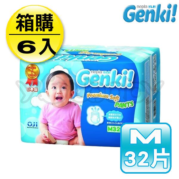 日本 nepia 王子 Genki! 元氣褲/褲型尿布 M32片(6包箱購)