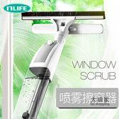 擦窗器 多功能玻璃刷擦窗器雙面家用噴水玻璃刮長柄窗戶玻璃刮刀清洗神器T