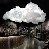 雲朵燈吊燈創意個性白雲燈雲彩燈棉花裝飾北歐風格吧臺工業風吊燈 英雄聯盟