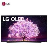【LG】48吋 OLED 4K AI語音物聯網電視《OLED48C1PSB》全機2年保固