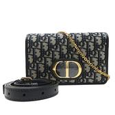 Dior 迪奧 藍色Oblique緹花帆布斜背包 腰包 2-in-1 30 Montaigne Pouch【BRAND OFF】