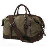 MRTWO 旅行包 男手提行李包帆布包大容量斜挎包【轉角1號】
