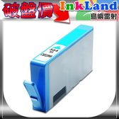 HP NO.564XL / NO.564 /  564XL / CB323W 高容量藍色相容墨水匣C5380/C6380/B109A/B209A/C309A/B110A/ B210A/C310A/C410A