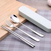 餐具 韓式可愛便攜式不銹鋼餐具套裝筷子勺子叉子三件套學生旅行筷勺盒 全館免運折上折