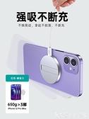 ESR億色蘋果12MagSafe磁吸無線PD充電器適用于iPhone12ProMax手機專用Mini快充板15W折疊por無限max桌面支架