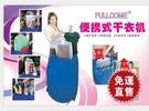 干衣機 便攜式可折疊烘干機 寶寶烘衣機免安裝 YXS交換禮物