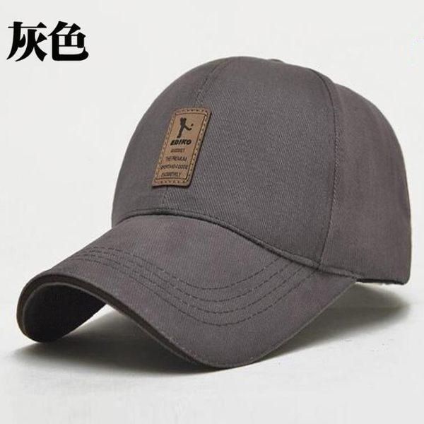帽子春夏防風保暖鴨舌帽男女純棉棒球帽戶外防曬速干遮陽帽太陽帽