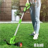 割草機  家用電動割草機打草機小型多功能除草機草坪機鋰電充電式剪草機 KB9990【優品良鋪】