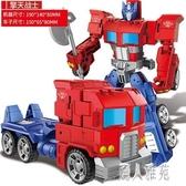 合金變形玩具金剛5紅蜘蛛飛機機器人汽車正版恐龍男孩兒童3-4-6歲LXY7720『麗人雅苑』