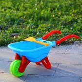 加厚塑料玩具沙灘獨輪小推車推沙推雪小推車推土車WY