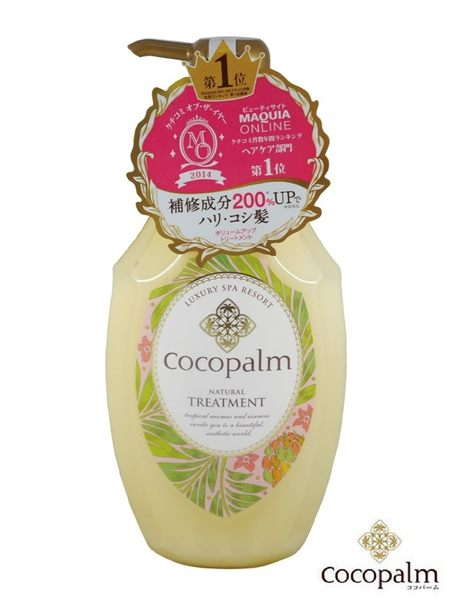 【SARAYA】日本製 Cocopalm 植物性潤絲護髮乳 2015全新升級配方 600ml