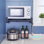 微波爐置物架 不銹鋼廚房微波爐置物架壁掛式烤箱電飯煲架子收納支架多功能家用T 1色