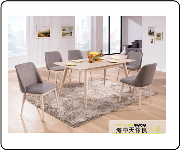 {{ 海中天休閒傢俱廣場 }} G-41 摩登時尚 餐廳系列 A422-01A 帕特原木洗白5.3尺拉合餐桌椅組