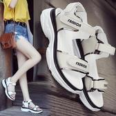 平底涼鞋 涼鞋女ins潮仙女風 夏季 厚底時尚百搭網紅運動超火平底鞋