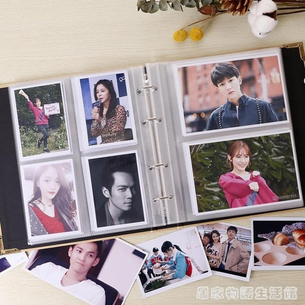 打印照片相冊4寸6寸插頁相冊本拍立得收納冊活頁家庭影集像冊 居家物語