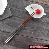 折疊筷子 折疊筷子紅木黑檀木不銹鋼便攜伸縮式筷子戶外旅行餐具套裝環保筷