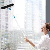 擦窗器寶家潔擦玻璃家用洗窗戶加長桿搽玻璃刮紗窗清潔工具刮水雙面擦WD 溫暖享家