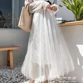 韓國復古網紗釘珠鬆緊腰百搭蕾絲中長款半身裙女紗裙子夏 交換禮物