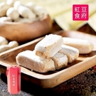【南紡購物中心】紅豆食府.團圓娃娃酥心糖...