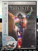 挖寶二手片-P10-343-正版DVD-電影【麥可傑克森THIS IS IT未來的未來演唱會電影 雙碟版】