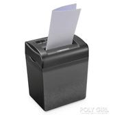 桌面迷你碎紙機4級保密4×35mm家用電動靜音低噪廢紙粉紙機粹紙機小型  ATF  poly girl
