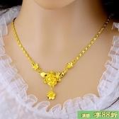 【免運】鍍金項鍊 - 禮物女鍍金手工首飾品玫瑰花黃金項鍊禮物 韓版配墜禮物