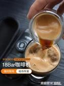 便攜式迷你手壓意式濃縮膠囊咖啡機ATF  英賽爾