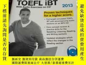 二手書博民逛書店Cracking罕見the TOEFL Ibt with CD,