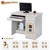 IHouse-幸運草 造型書桌