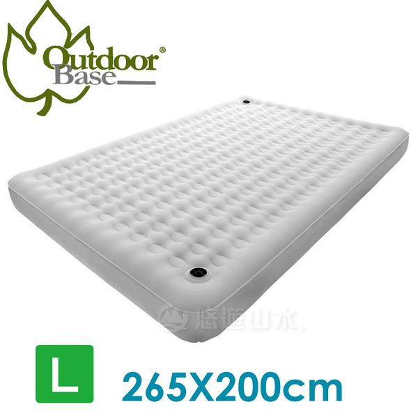 【OutdoorBase 頂級歡樂時光充氣床墊L /265*200《月石灰》】23830/耐磨/透氣/露營/睡墊