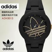 【人文行旅】Adidas | 愛迪達 ADH3013 個性潮流腕錶