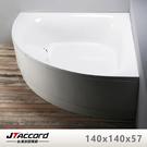 【台灣吉田】T305 角落扇型壓克力浴缸(嵌入式空缸)