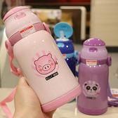 創意吸管杯304不銹鋼幼兒園寶寶背帶便攜可愛卡通 兒童飲水保溫壺 生活故事
