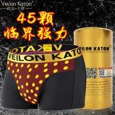 內褲增強增大男1條英國衛褲官方正品磁功能增強大碼生理褲衩透氣四角男士內褲頭