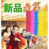 Running man 足底按摩墊 指壓墊 指壓版-顏色隨機出貨【Miss.Sugar】【K4005132】